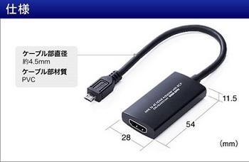 500-HDMI011MH_12.jpg