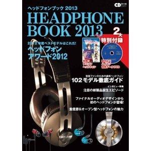 headphonebook.jpg