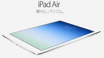 iPadAir.jpg